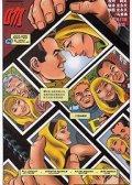 蜘蛛侠:吻 预览图