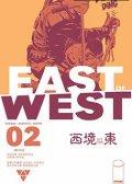 西境以东 预览图