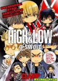 HiGH&LOW g-sword 预览图