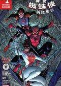 神奇蜘蛛侠:再续誓言V2 预览图