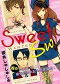 SweetSweet美人陷阱 预览图