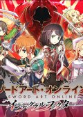 SWORD ART ONLINE Integral Factor 预览图