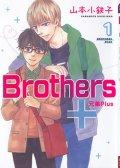 Brothers+~兄弟Plus 预览图
