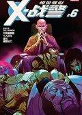 惊世骇俗X战警V4 Astonishing X-Men (2017-) 预览图