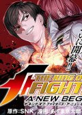 THE KING OF FIGHTERS~A NEW BEGINNING~ 预览图