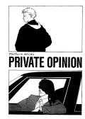 Banana Fish Private Opinion 预览图