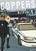 COPPERS 预览图
