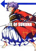 AGE OF SUKUNA 预览图