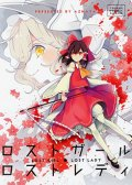 LOST GIRL·LOST LADY 预览图
