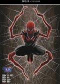 究极蜘蛛侠V2 Superior Spider Man Vol.2 Superior Spider Man Vol.2 预览图