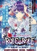 role&role 预览图