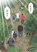 Monkey Circle 预览图