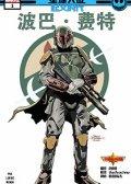 星球大战:起义时代 预览图
