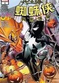 共生体蜘蛛侠-异形现实 预览图
