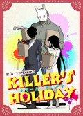 杀手们的假日 预览图