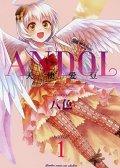 天使爱豆 预览图
