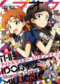 THE IDOLM@STER MILLION LIVE! Blooming Clover 偶像大师MILLION LIVE! Blooming Clover アイドルマスター ミリオンライブ! Blooming Clover 预览图