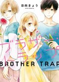 brother trap 预览图