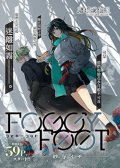 FOGGY FOOT  预览图