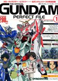 The Offical Gundam Perfect File 预览图