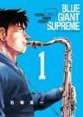 BLUE GIANT SUPREME 预览图