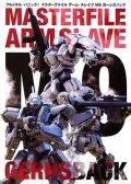 Master File - Arm Slave M9 Gernsback  预览图