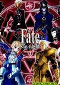 Fate stay night 预览图