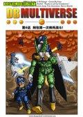 龙珠-超次元乱战 预览图