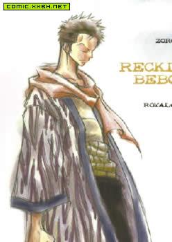 【索路】Reckless Bebop,海贼王同人 预览图