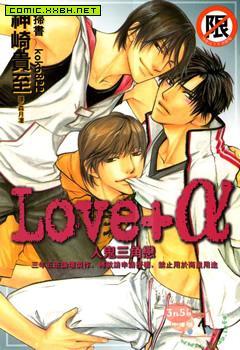 Love+α人鬼三角恋 预览图
