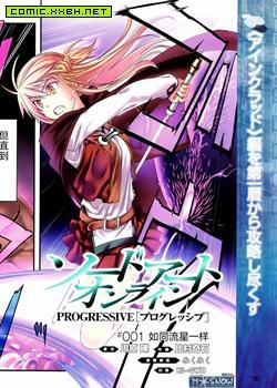 SAO Progressive,刀剑神域Progressive,刀剑神域外传 Sword Art Online:Progressive SAO Progressive,Sword Art Online外传 预览图