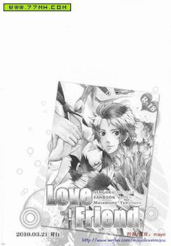 Love Friend 预览图