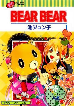 BEAR BEAR 预览图
