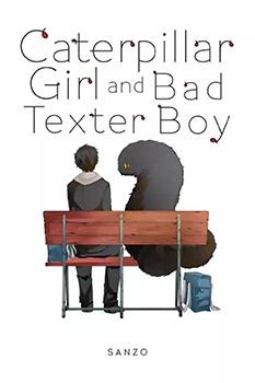交流障碍男子与芋虫少女 预览图