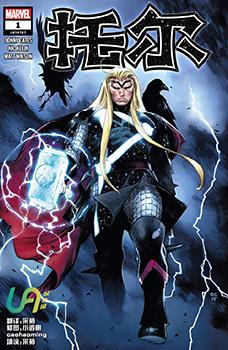 托尔V9,Thor 预览图