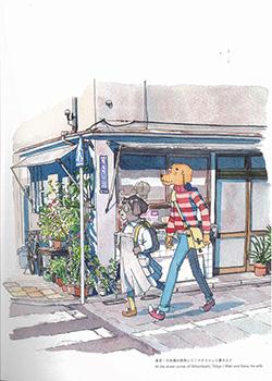东京店架构Mateusz Urbanowicz作品集,Tokyo Storefronts - The Artworks of Mateusz Urbano 预览图