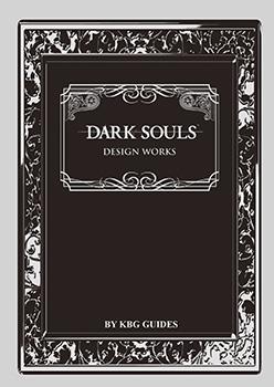 Dark Souls Design Works (Digital) 预览图