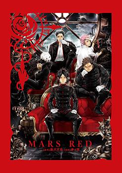 MARS RED 预览图