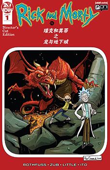 瑞克和莫蒂之龙与地下城,Dungeons & Dragons vs Rick and Morty 预览图