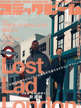 Lost Lad London 预览图