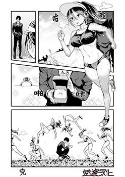 一页漫画 预览图