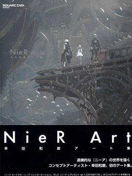 NierArt幸田和磨ART集 预览图