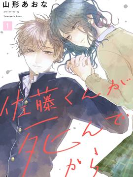 佐藤同学去世之后。 预览图