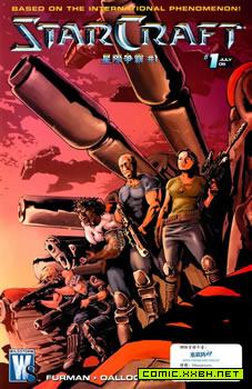 星际争霸官方漫画 预览图