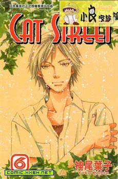Cat Street,Cat Street 猫街 预览图
