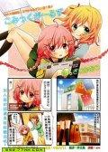 Comic Girls 百合 预览图
