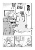 辣妹与恐龙  预览图