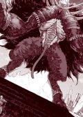 败给勇者的魔王为了东山再起决定建立魔物工会。  预览图