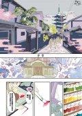 京都猫 京都、猫与尚未可见的颜色 预览图