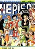 海贼王 One Piece 预览图